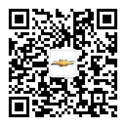 店面地址:汕头市泰山路8号(骏荣奔驰旁[地图