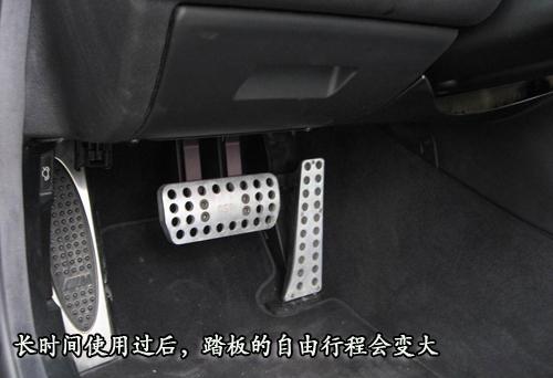 【推荐】将安全掌握在脚下 刹车技巧详解