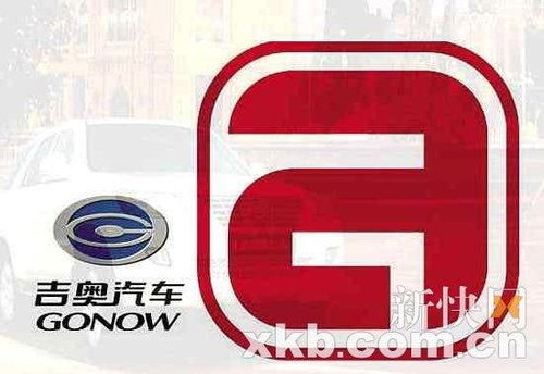 广汽收吉奥造微车 将形成50万辆年产能