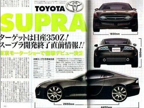 丰田新款Supra假想图曝光 或2013年发布