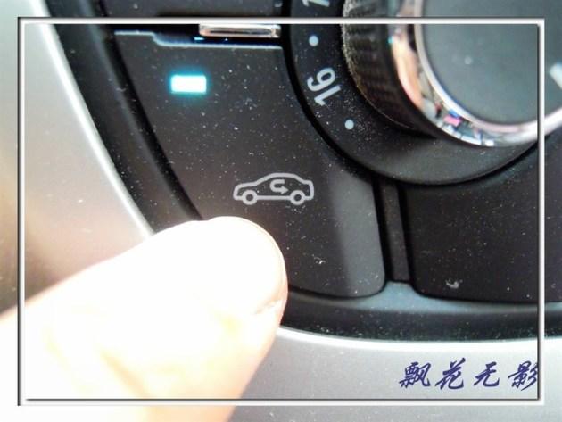 您学会如何使用英朗空调区按键高清图片