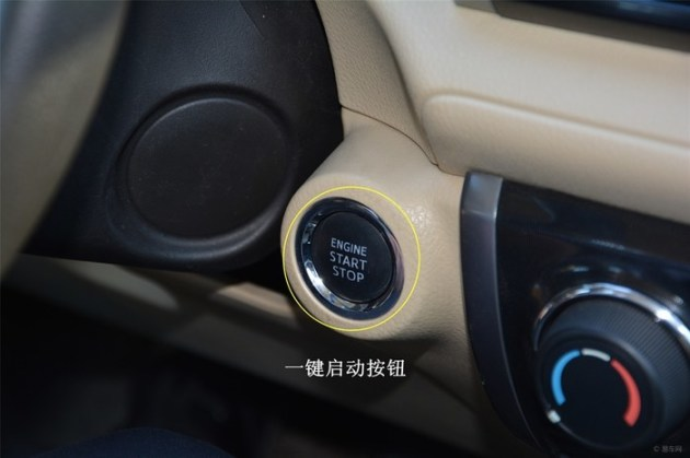 新威驰的点烟器插口在档位前部.-评测新威驰 都市小清新高清图片