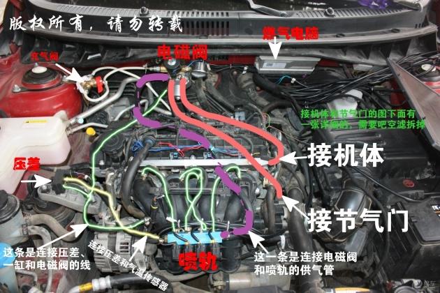 江淮和悦b15录音机接线图