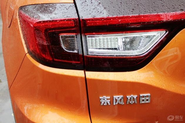 东风本田XRV1.8自动舒适版使用两年1万2公里感受分享 -本田XR V口碑高清图片