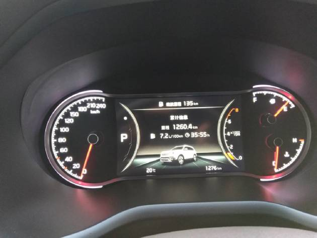 看过博越荣威rx5锐腾还是都比智跑高,最后油耗v还是智跑,毕竟国产车gs8传祺7月销量图片