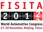 FISITA世界汽車工程年會暨展覽會