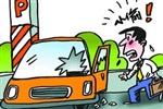 全车盗抢险