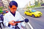 道路车辆噪声测量标准