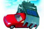缺陷汽车产品召回管理条例