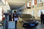 机动车安全技术检验机构监督管理办法