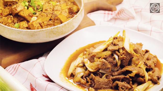 荤素好搭配 葱爆羊肉+麻婆豆腐