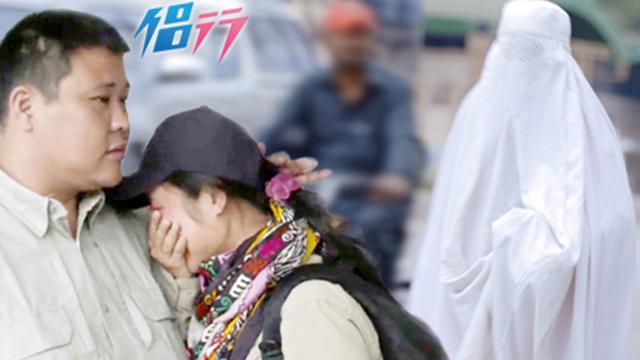 第十期 喀布尔的女人·阿富汗
