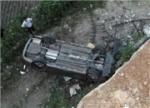 【易晓车】15米高空坠落人车都没事 谁说国产车烂
