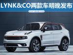LYNK&CO两款新车明晚发布 将公布中文名