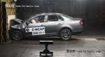 C-NCAP碰撞 一汽大众速腾以45.5分获五星