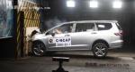 C-NCAP碰撞 2009款奥德赛以48.8分获五星