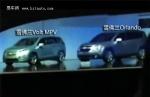 2010北京车展 雪佛兰Volt MPV概念车曝光