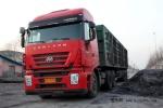 红岩杰狮6×4重卡491公里往返测试报告