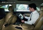 奥迪车载无线局域网可连接iPad及笔记本
