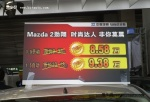 沈阳2010奥体中心车展部分品牌活动汇总