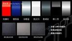马自达3经典款转产南京 将于6月21日上市