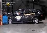 E-NCAP碰撞成绩 斯巴鲁力狮获得五星安全