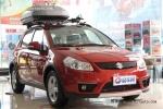 天语SX4冠军限量版到店实拍 现车销售中