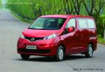 载客运货兼得 试驾郑州日产NV200