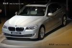 宝马新5系Li正式上市 售48.96至79.16万元