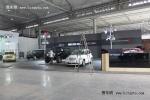 易车探馆记三:2010成都国际车展3号展馆