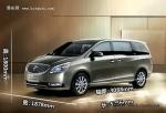 预订需3个月 2011款GL8仅有一台样车