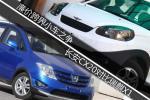 廉价跨界小车之争 长安CX20对比瑞麒X1