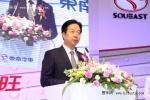东南希旺明年初全国上市 售3.68-4.68万元