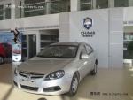 长安轿车CX30鄂尔多斯新车到店接受预订