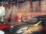 全新别克GL8豪华商务车晋江中海上市发布