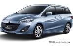 售16.48-19.18万 新一代Mazda5深圳到店