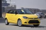 新MG3上市售6.97-10.37万 滨州接受预订