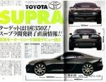 直指日产370Z 丰田将推出新一代Supra