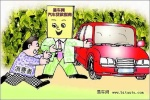 轻松享受生活 近期热门车型贷款指南