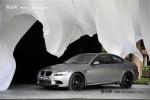 M3磨砂版全国限量40台 北京地区现车销售