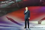 雪铁龙DS5全球首发 未来将在中国生产