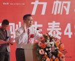 易车网专访力帆微车总经理张强先生