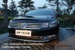 全新迈腾B7L本月底登陆京城 订金5000元