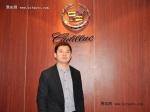 易车网西安站专访凯迪拉克品牌总监刘震