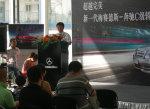 北京奔驰新一代C级轿车包头地区耀然上市