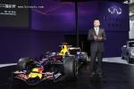 英菲尼迪首次亮相长春国际汽车博览会