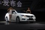 现代全新雅尊中国上市 售23.8万-32.8万元