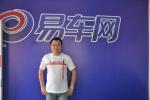 易车网专访长春勃洋4S店总经理陈兵