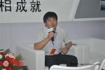 车展专访郑州日产领导 诠释品牌新概念