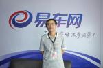易车网专访长春新海王总经理王慕海
